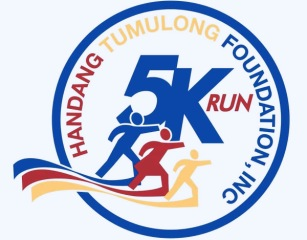 HTFI Virtual 5K Run registration logo