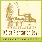 Koloa Plantation Days Family Fun Run registration logo