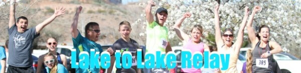 Lake to Lake Relay registration logo