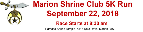 Marion Shrine Club 5K Run registration logo