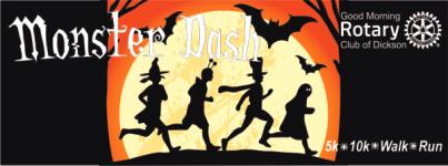 Montgomery Bell Monster Dash registration logo