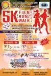 MTS and TNF 5K Fun Run Walk registration logo