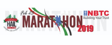 NBTC MARATHON registration logo