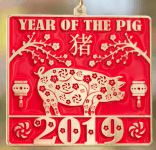 New Year Challenge - The Year of the Pig 2019 registration logo