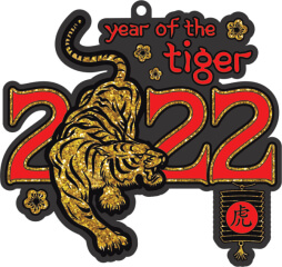 New Year Challenge - Year fo the Tiger 2.022 Mile 20.22 Mile 202.2 MILE registration logo