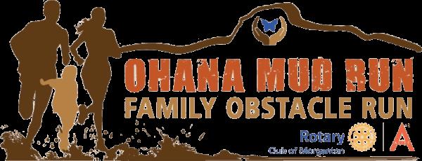 Ohana Mud Run registration logo