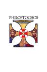 2015-philoptochos-walk-and-rebuild-registration-page