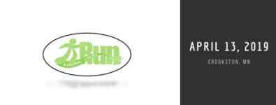 2019-pi-runwalk-registration-page