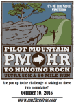 Pilot Mountain to Hanging Rock Ultra registration logo
