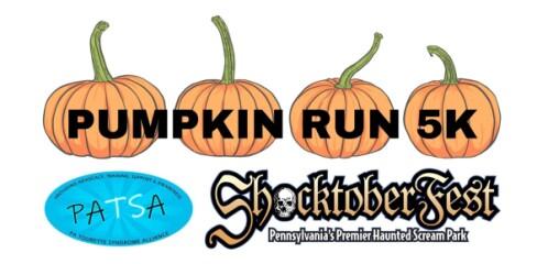 Pumpkin Run 5K and One Mile Fun Run registration logo