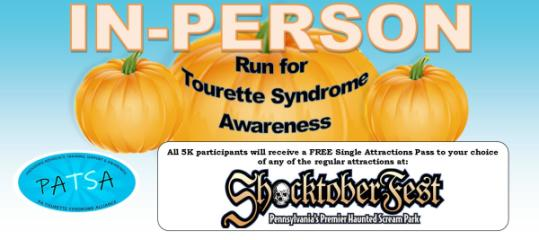 Pumpkin Run 5K and One Mile Fun Run registration logo