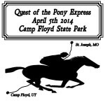 Quest of the Pony Express registration logo