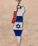 Race Across Israel 5K, 10K, 13.1, 26.2 registration logo