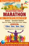 Rajastha Ekkta Marathon 2019 registration logo
