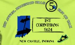 Ridgewood Hills 5k registration logo