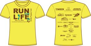 Run For Life 5K Run/Walk registration logo