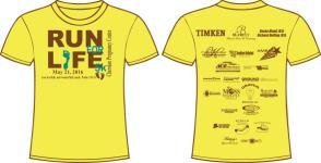 Run For Life 5K Run/Walk registration logo
