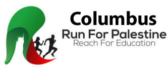 Run for Palestine Reach for Education Columbus, OH registration logo