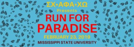 Run For Paradise registration logo