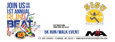 Run To The Latin Beat 5K registration logo