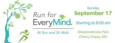 RunForEveryMind registration logo