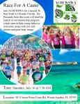 ACHI WSWA Run/Walk for the Girls registration logo