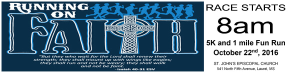 Running On Faith 5K registration logo