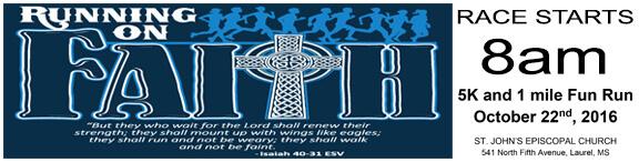 Running On Faith 5K registration logo