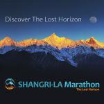Shangri-La Marathon & Ultra registration logo