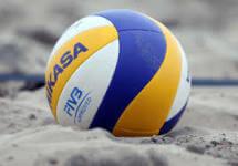Summer Sand Volleyball registration logo