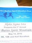 Sutter Buttes Spirit Mountain Run registration logo