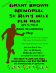 2017-the-grant-brown-memorial-5k-registration-page