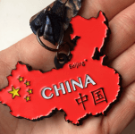 The Race Across China-Clearance from 2017 registration logo