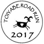 Toiyabe Road Run registration logo