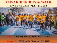 2016-vaisakhi5k-registration-page