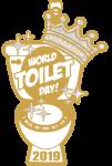 World Toilet Day 1 Mile, 5K, 10K, 13.1, 26.2 registration logo