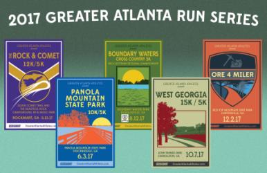 2017 Greater Atlanta Run Series registration logo