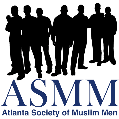 Atlanta Society of Muslim Men logo
