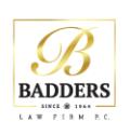 Badders Law Firm logo