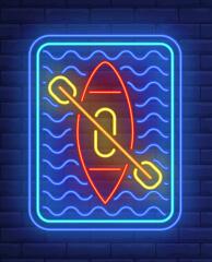 Moonlight Paddle at Red Fleet Paddlefest registration logo