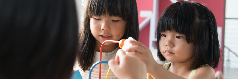 International Preschool & Kindergarten