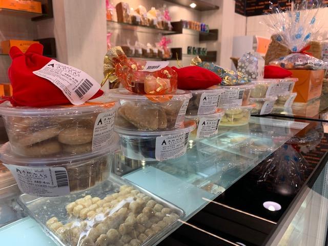 Amma's Pastries - Ajman