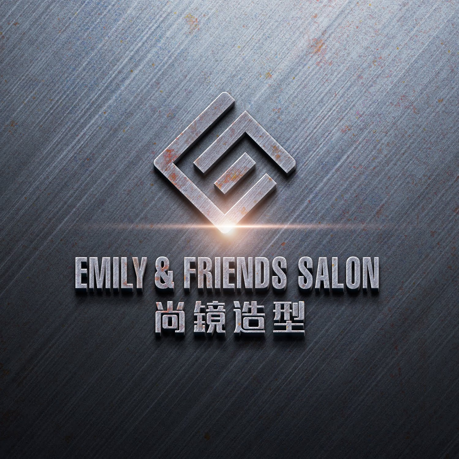 Emily & Friends Salon