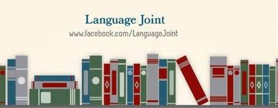 Language Joint
