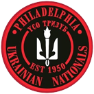 Philadelphia Ukrainian Nationals image