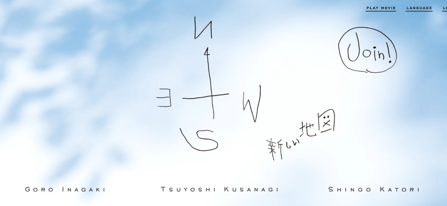 Ex-SMAP Inagaki, Katori, Kusanagi -- New Website