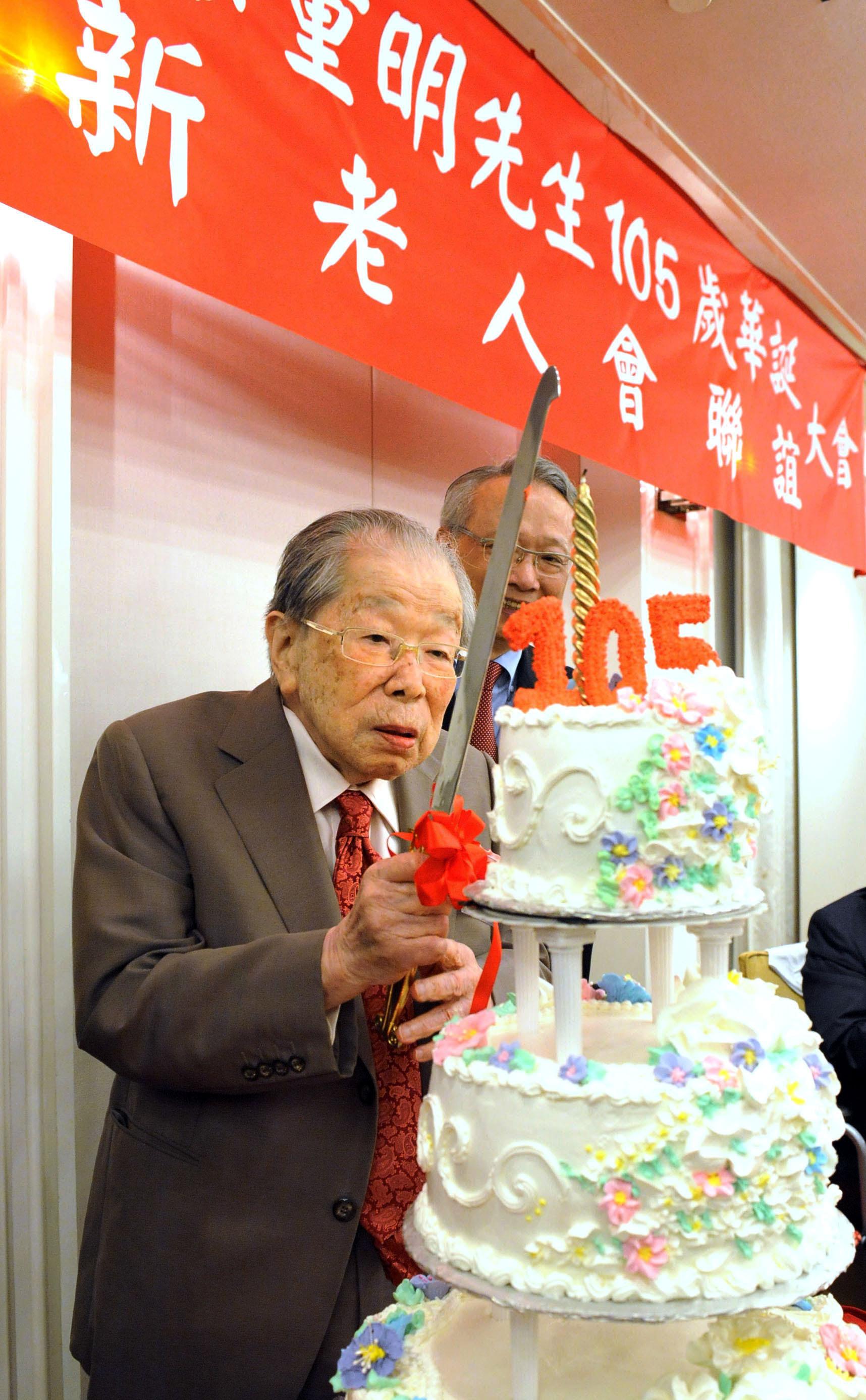 Shigeaki Hinohara, Japan's centenarian doctor, dies at 105