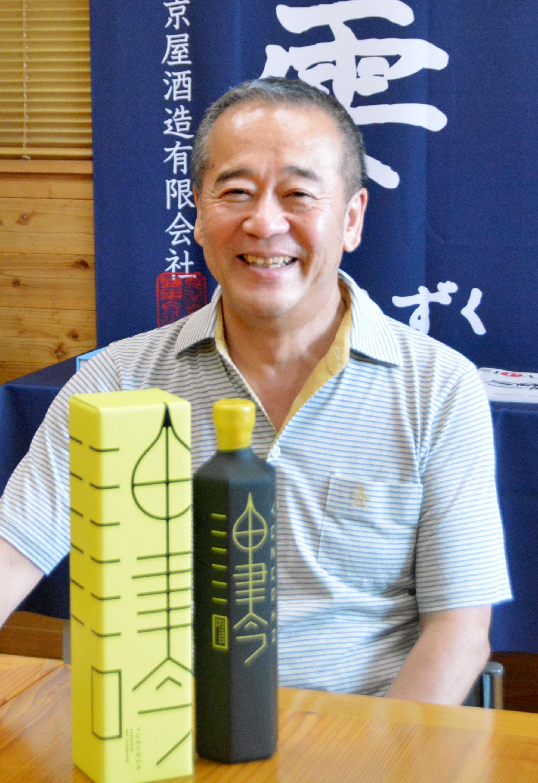 Kyoya Distiller & Brewer Co. President Shinichiro Watanabe with gin