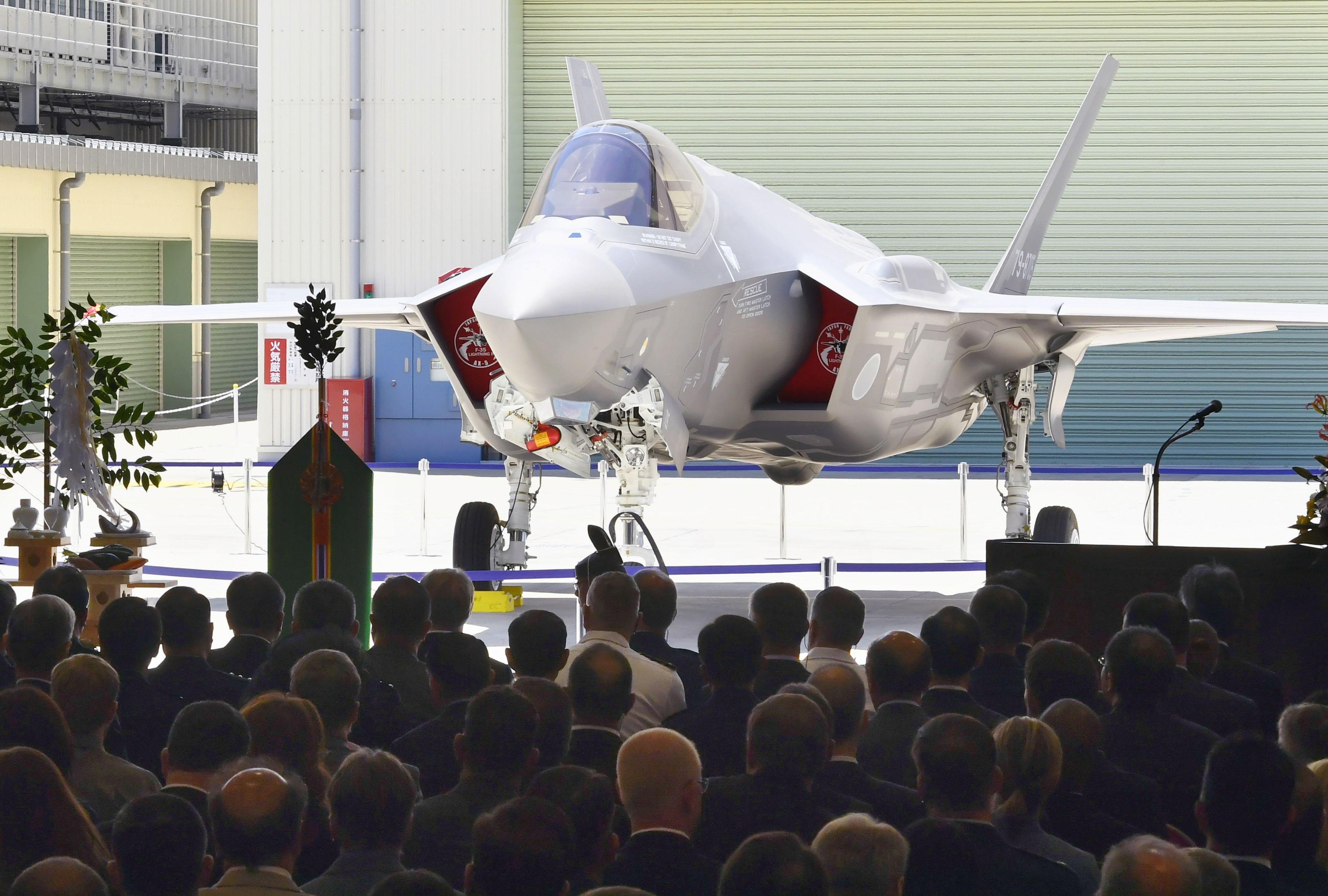Image result for F-35A japan