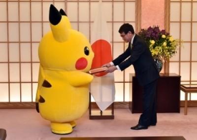 pikachu (MOFA)